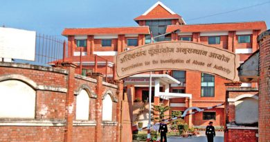 ADB scam: CIAA files charge sheet against eight persons