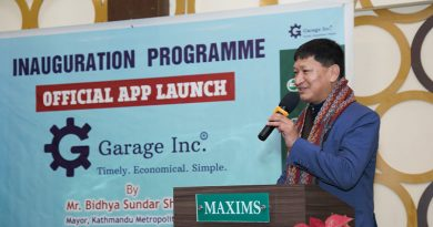 Garage Inc App launched