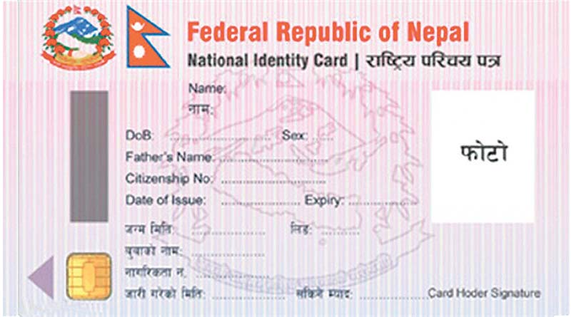 National ID card distribution to take place in Bharatpur