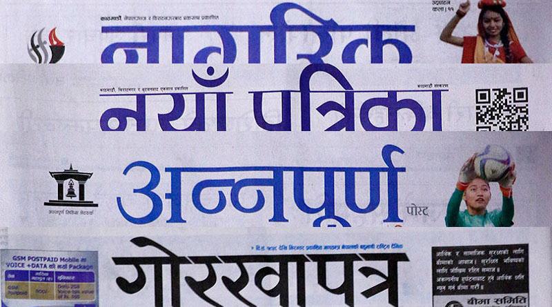 Media Council Bill: Consensus to dislodge provision on punishment
