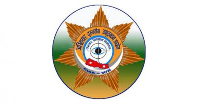 Anti-graft body to investigate into security press corruption scandal