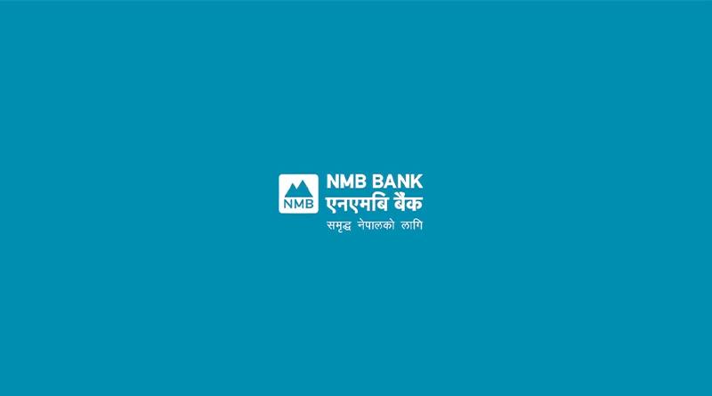 NMB achieves financial closure