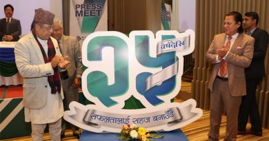 Bank of Kathmandu celebrates its silver jubilee