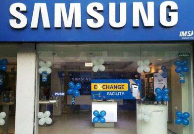 "IMS announces ""Samsung Exchange Facility"""