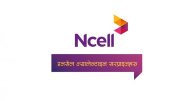 """Ncell brings 'Valentine Offer"""""""