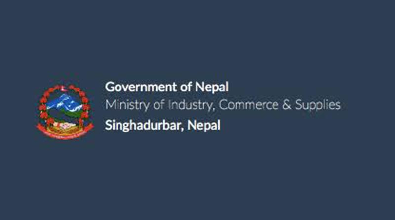 Govt urges industries producing essentials good to run in full capacity