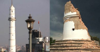 Dharahara reconstruction continues even during lockdown