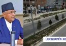National lockdown will not end soon: PM Oli