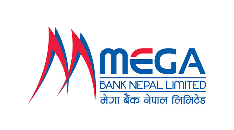 Mega Bank to contribute Rs 13.5 million to Coronavirus Relief Fund
