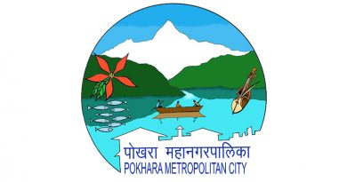Pokhara metropolis has Rs 36 million in relief fund