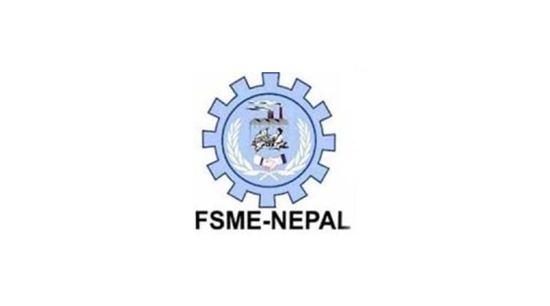 FSME-Nepal urges for loans up to Rs 10 million