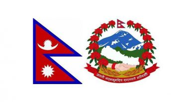 Nepal to receive US $ 300 million from Japan