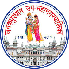 Prohibitory order extended for one more week in Janakpur