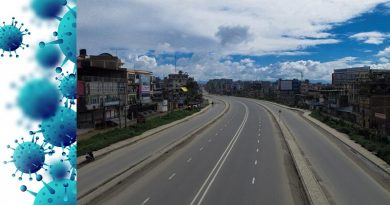Prohibitory order enforced in Kathmandu Valley from today: even people's mobility is restricted