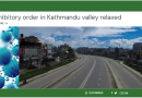Prohibitory order in Kathmandu valley relaxed