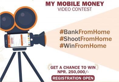 Laxmi Bank Announces 'My Mobile Money' Video Contest
