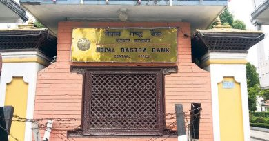Nepal Rastra Bank tightens the provision of credit loss to BFIs