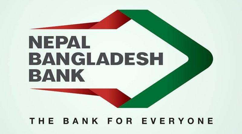 Nepal Bangladesh Bank Limited (NBB)