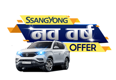 "IMS Motors introduces SsangYong ""Nava Barsha Offer"""