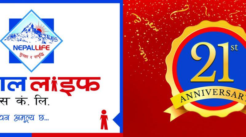 Nepal Life Insurance Company